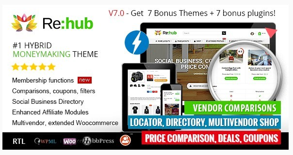 ReHub-Affiliate-Theme